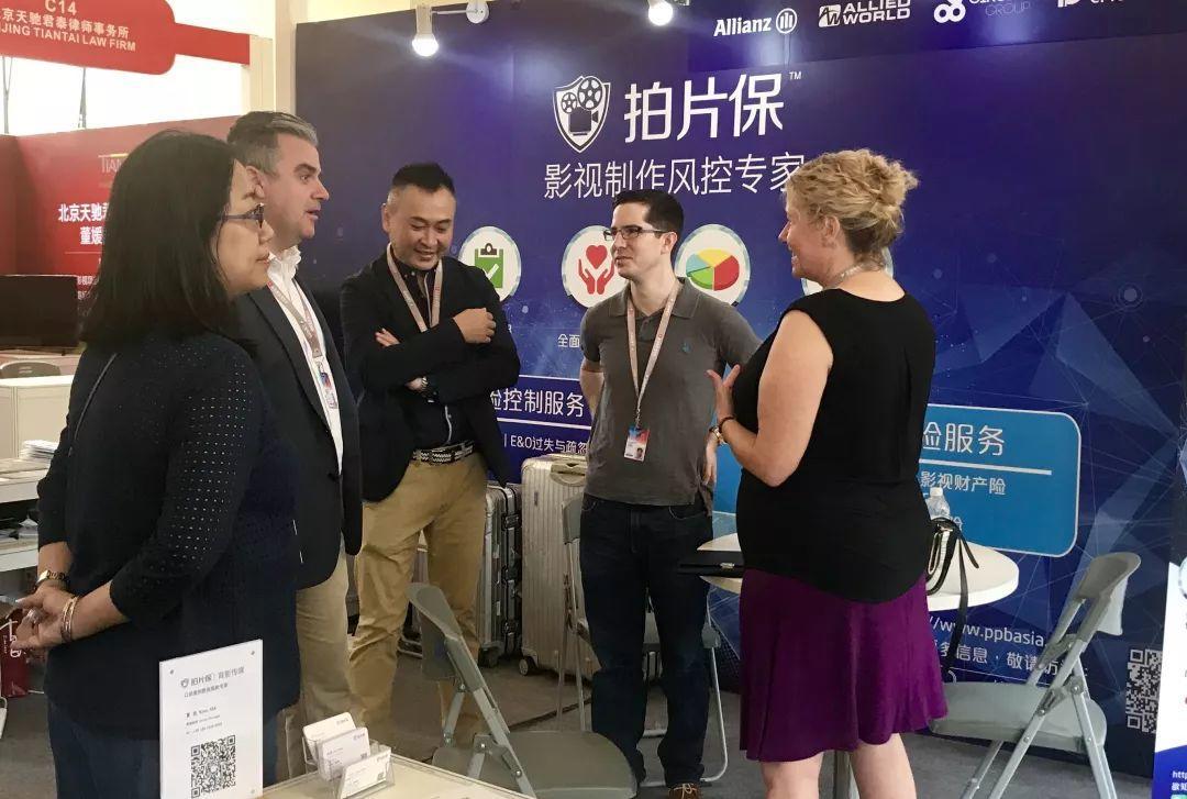 专业影视保险服务商【拍片保】亮相第22届上海国际电影节,一起分享影视保险的发展与未来!