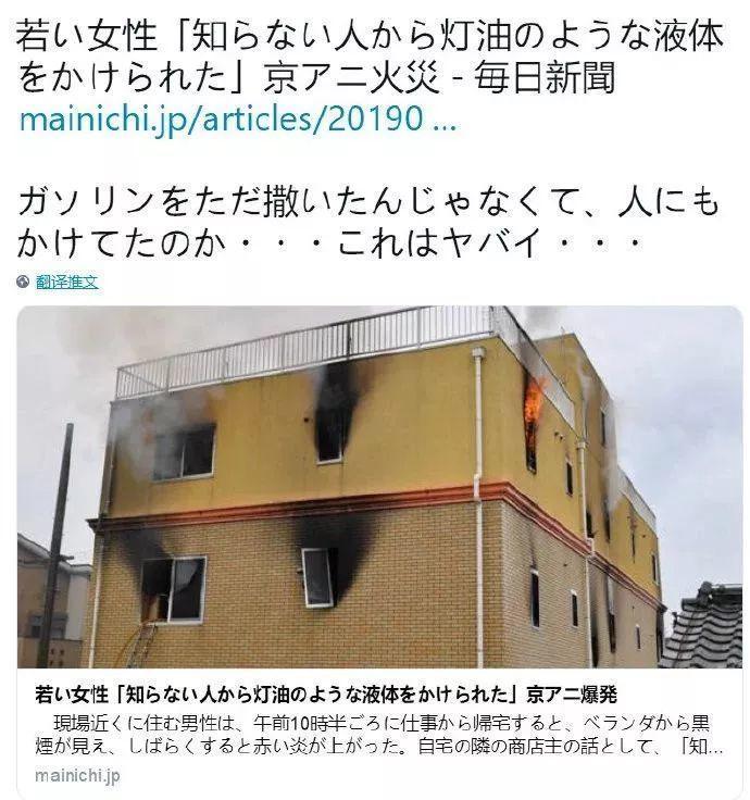 从京都动画火灾分析,专业影视保险如何给底片损毁提供保障。